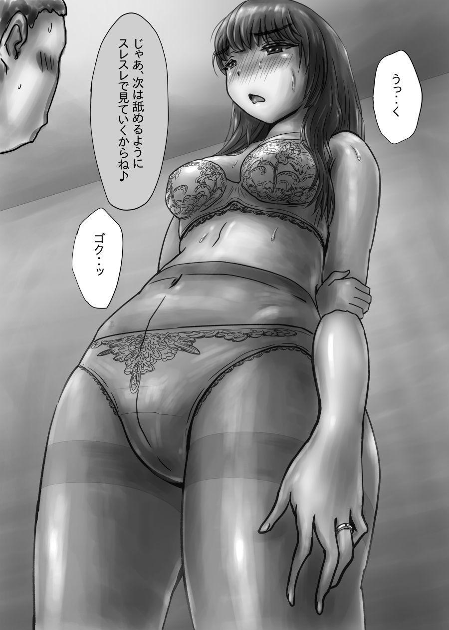 Nagasare Sensei 40