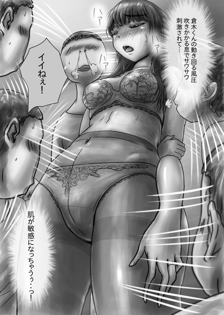 Nagasare Sensei 45