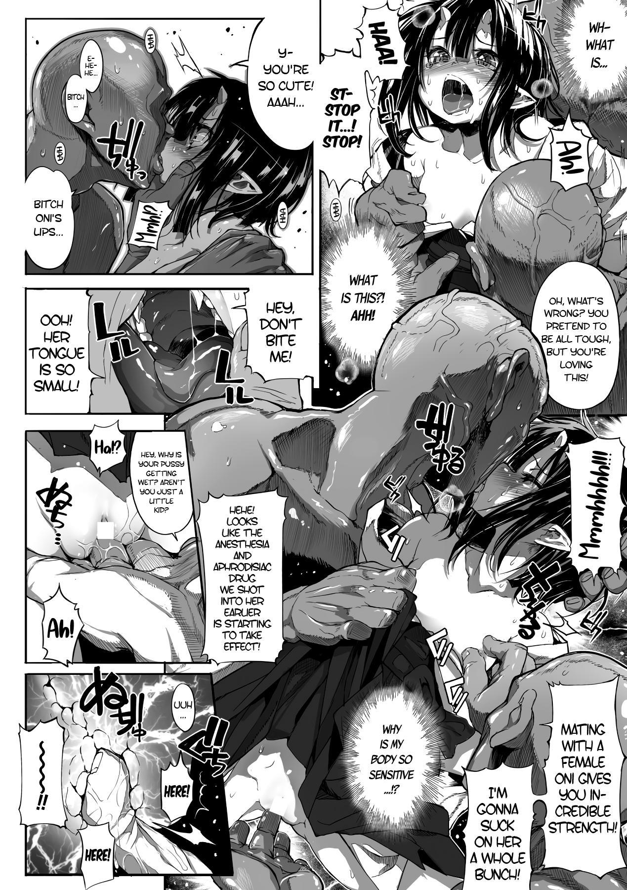 Onibana Muzan   Withering Oni Flowers Ch. 1-2 9