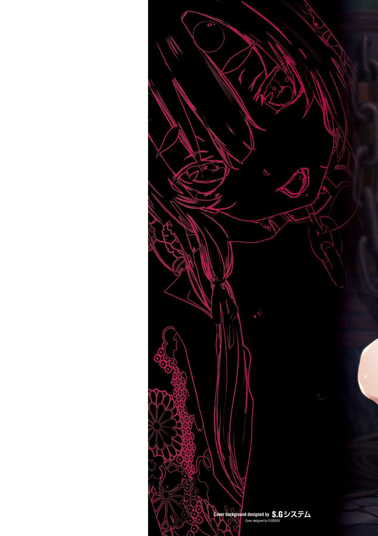Onibana Muzan   Withering Oni Flowers Ch. 1-2 1