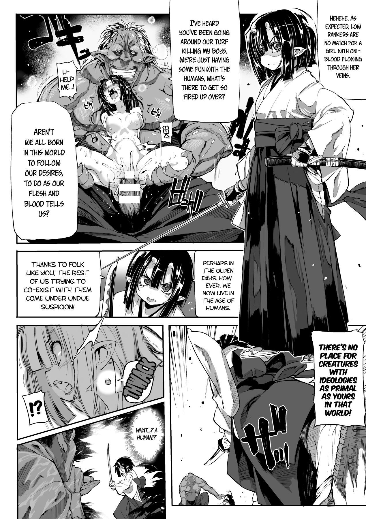 Onibana Muzan   Withering Oni Flowers Ch. 1-2 5