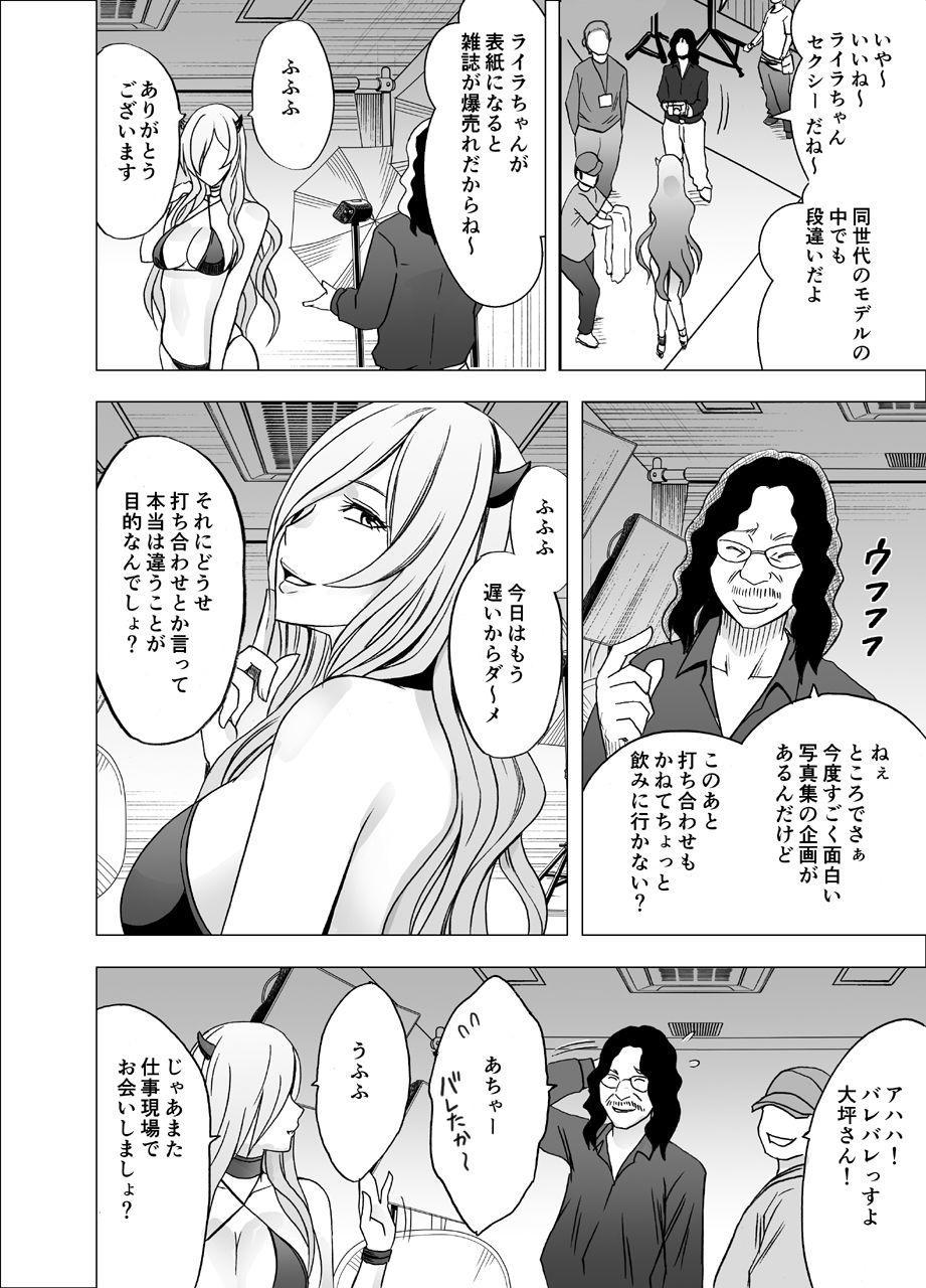 TV de H na Happening o Uketsuzuke 24 Jikan Teteiteki ni Hazukashimerareta Pride no Takai Onna 1