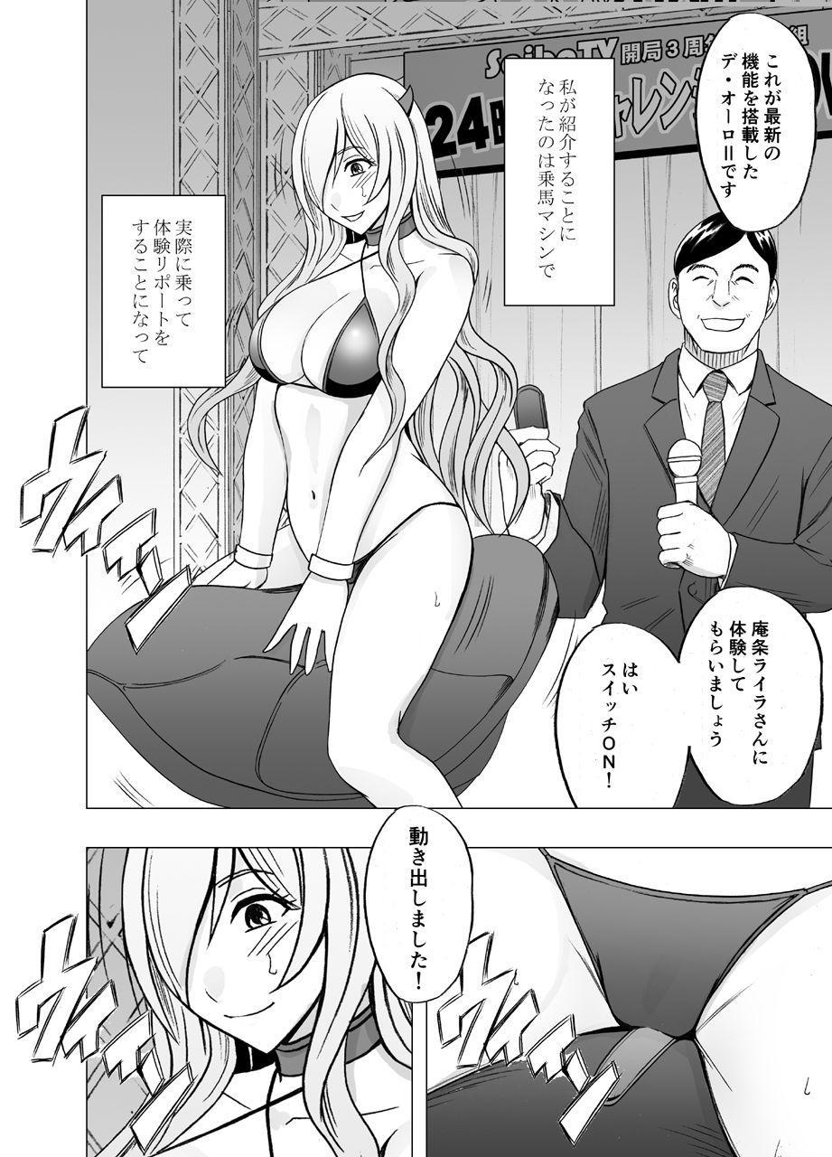 TV de H na Happening o Uketsuzuke 24 Jikan Teteiteki ni Hazukashimerareta Pride no Takai Onna 46