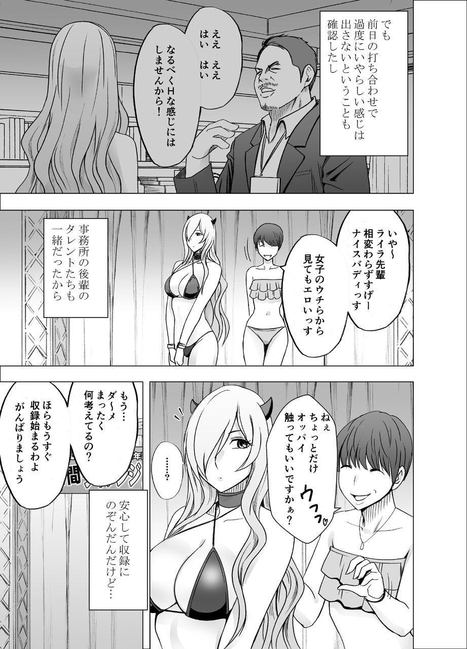 TV de H na Happening o Uketsuzuke 24 Jikan Teteiteki ni Hazukashimerareta Pride no Takai Onna 7