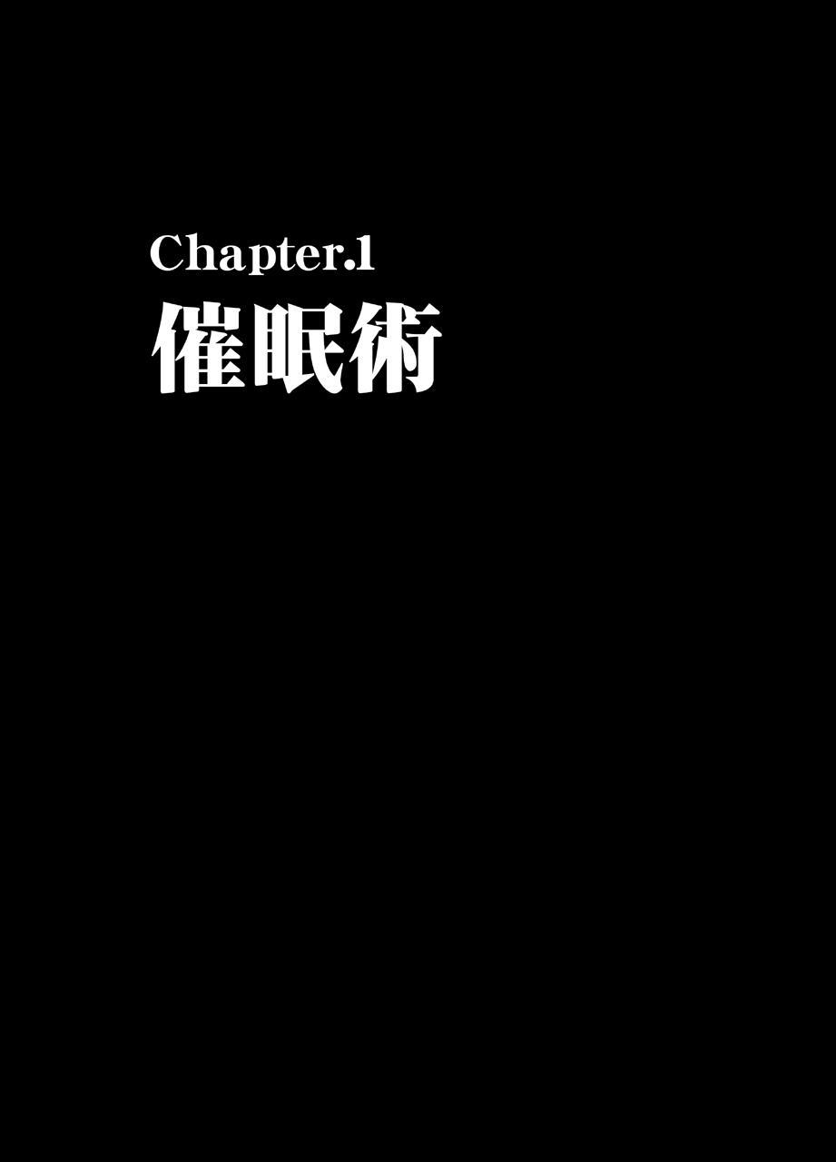 TV de H na Happening o Uketsuzuke 24 Jikan Teteiteki ni Hazukashimerareta Pride no Takai Onna 8