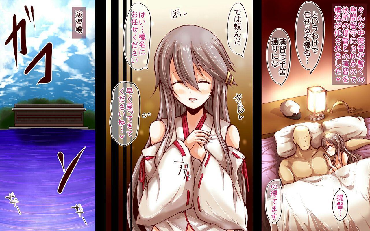 KanColle Tsumeawase 14 10