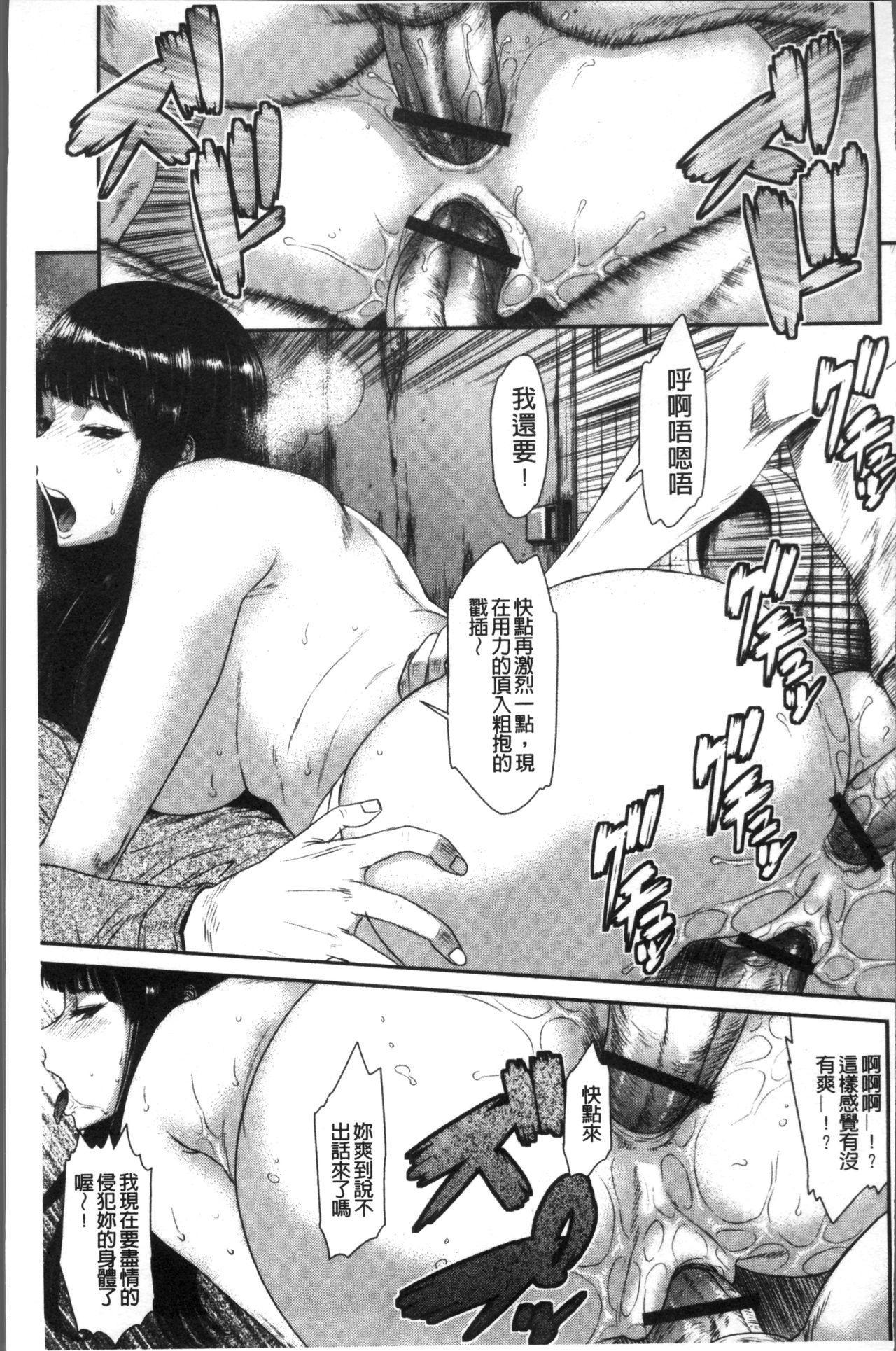 Houkago Galhame Nikubenki   放課後辣妹戳插肉便器 32