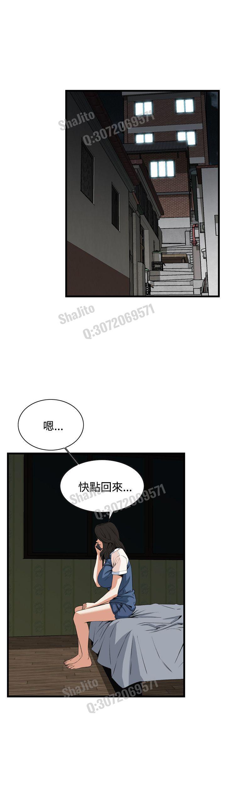 Take a peek 偷窥67-69 Chinese 48