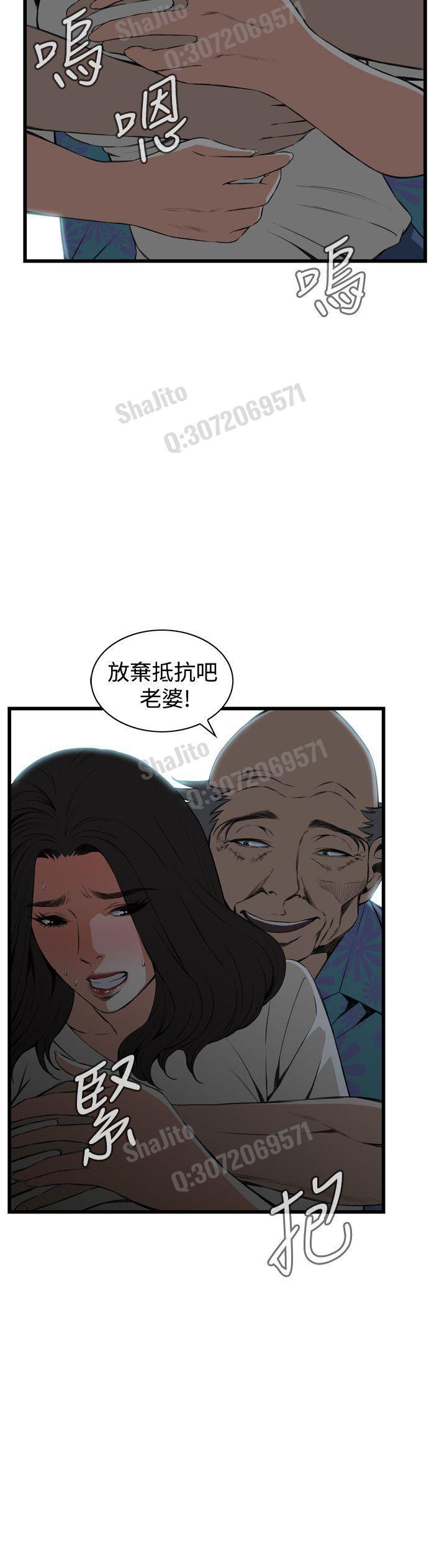 Take a peek 偷窥67-69 Chinese 4