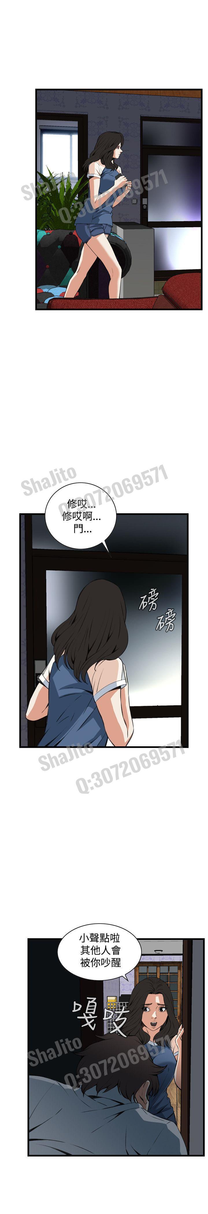 Take a peek 偷窥67-69 Chinese 50
