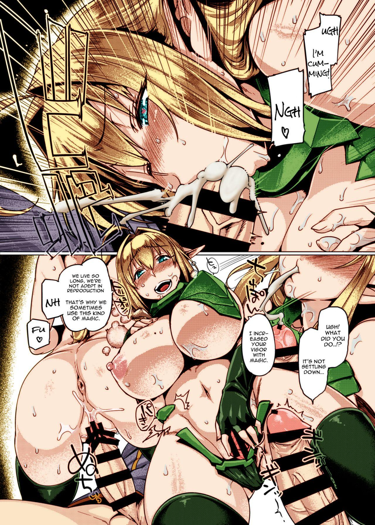 Elf Shimai Control - Elf Twins Control 5
