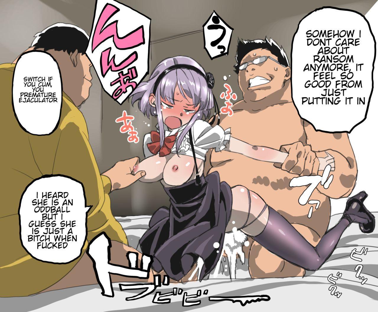 Shidare Company Shachou Reijou Yuukai Jiken 2