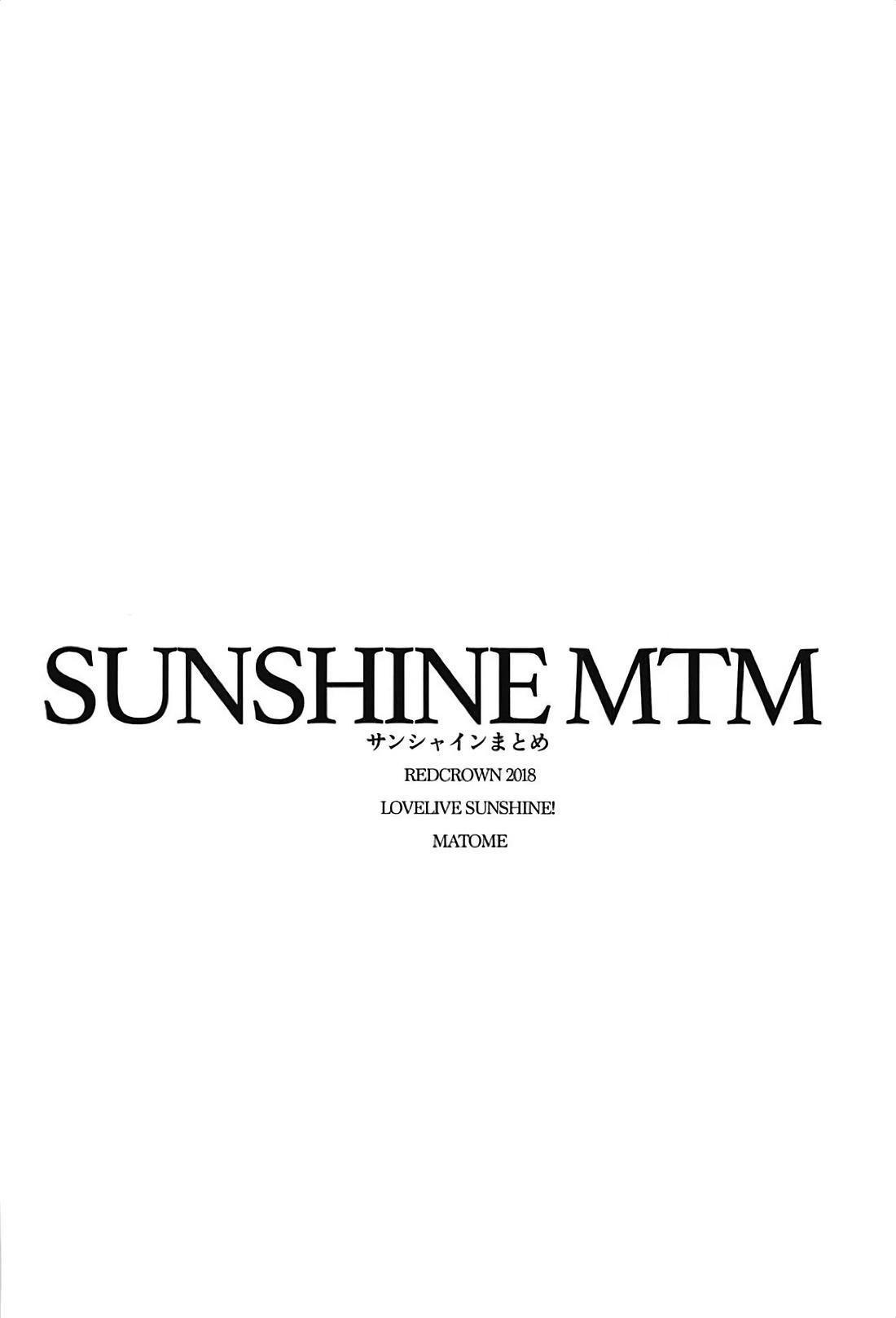 SUNSHINE MTM 67