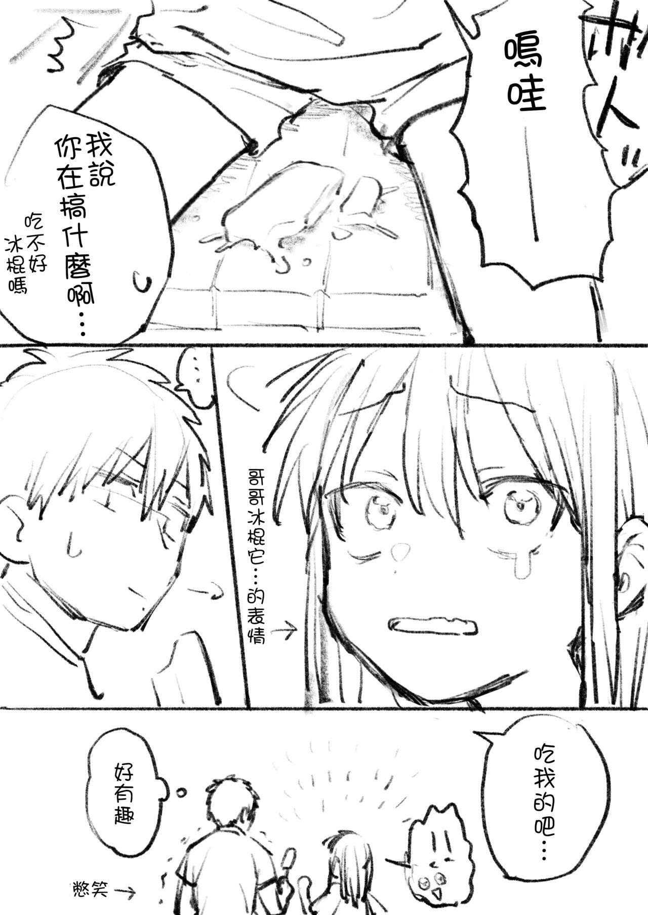 Inaka ni Kaeru to Yakeni Jiben ni Natsuita Kasshoku Ponytail Shota ga Iru 12