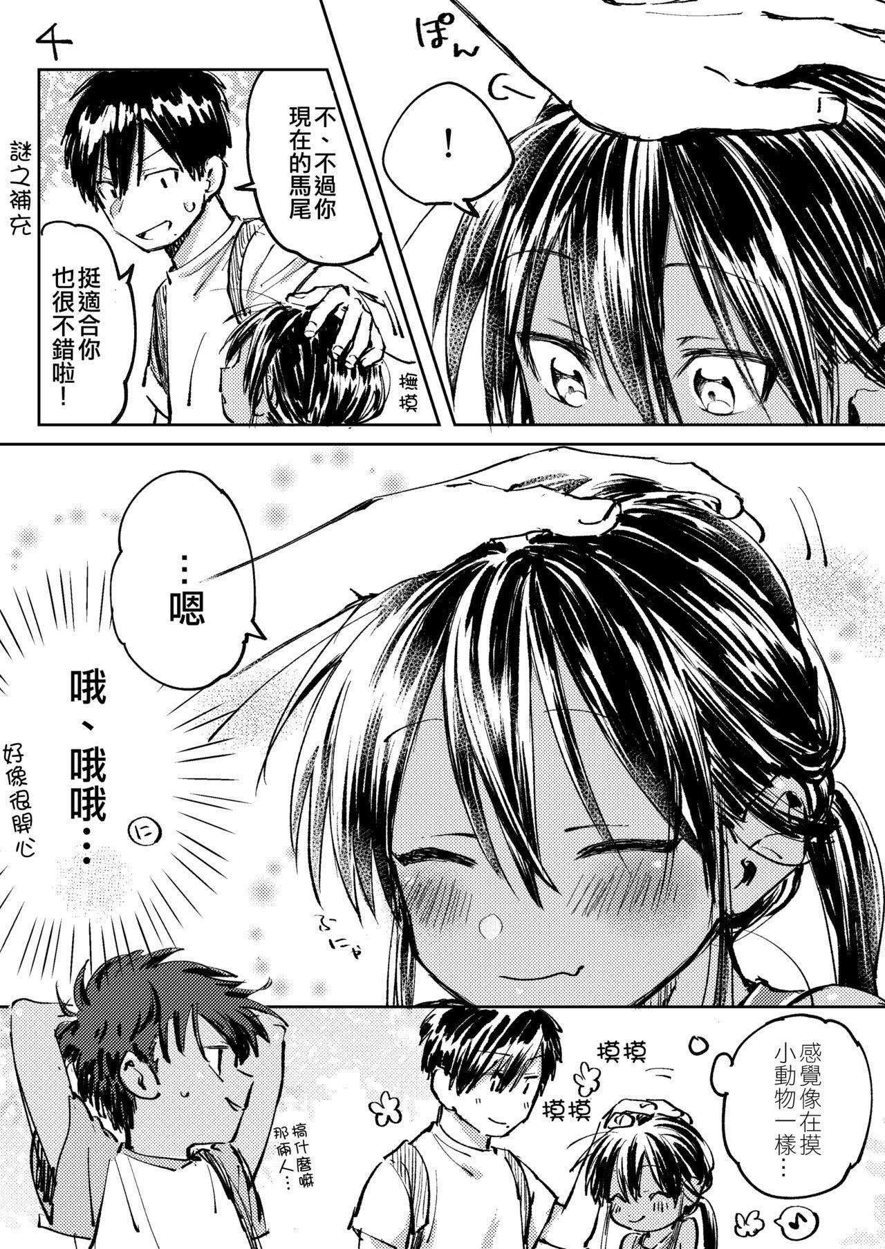 Inaka ni Kaeru to Yakeni Jiben ni Natsuita Kasshoku Ponytail Shota ga Iru 21