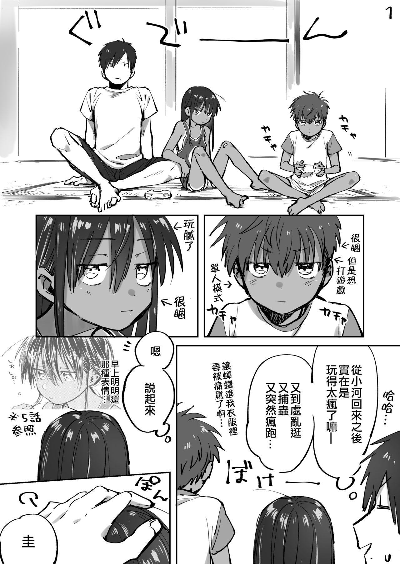 Inaka ni Kaeru to Yakeni Jiben ni Natsuita Kasshoku Ponytail Shota ga Iru 29