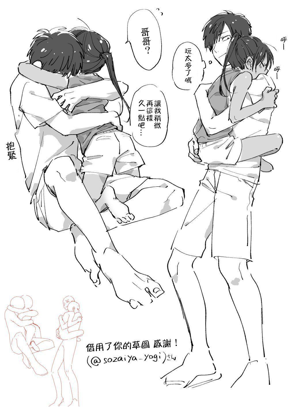 Inaka ni Kaeru to Yakeni Jiben ni Natsuita Kasshoku Ponytail Shota ga Iru 35