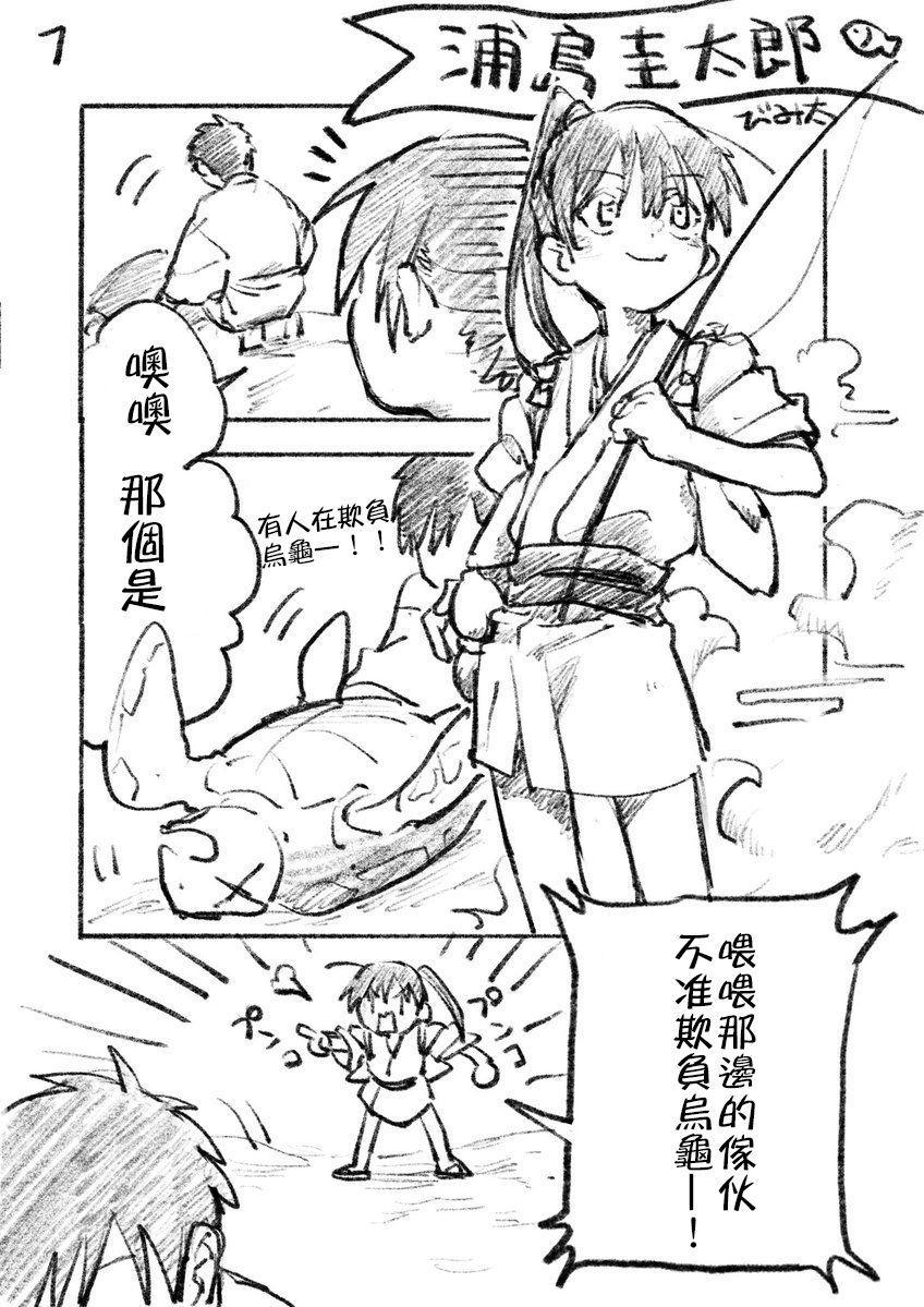 Inaka ni Kaeru to Yakeni Jiben ni Natsuita Kasshoku Ponytail Shota ga Iru 38