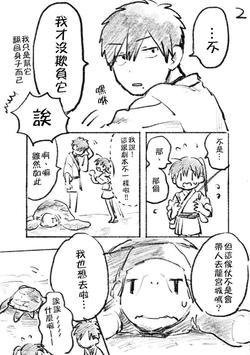 Inaka ni Kaeru to Yakeni Jiben ni Natsuita Kasshoku Ponytail Shota ga Iru 39