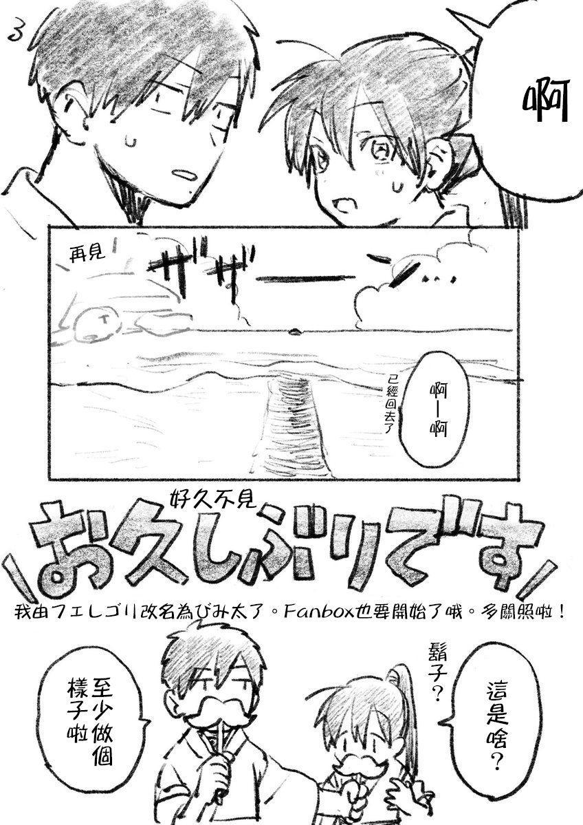 Inaka ni Kaeru to Yakeni Jiben ni Natsuita Kasshoku Ponytail Shota ga Iru 40