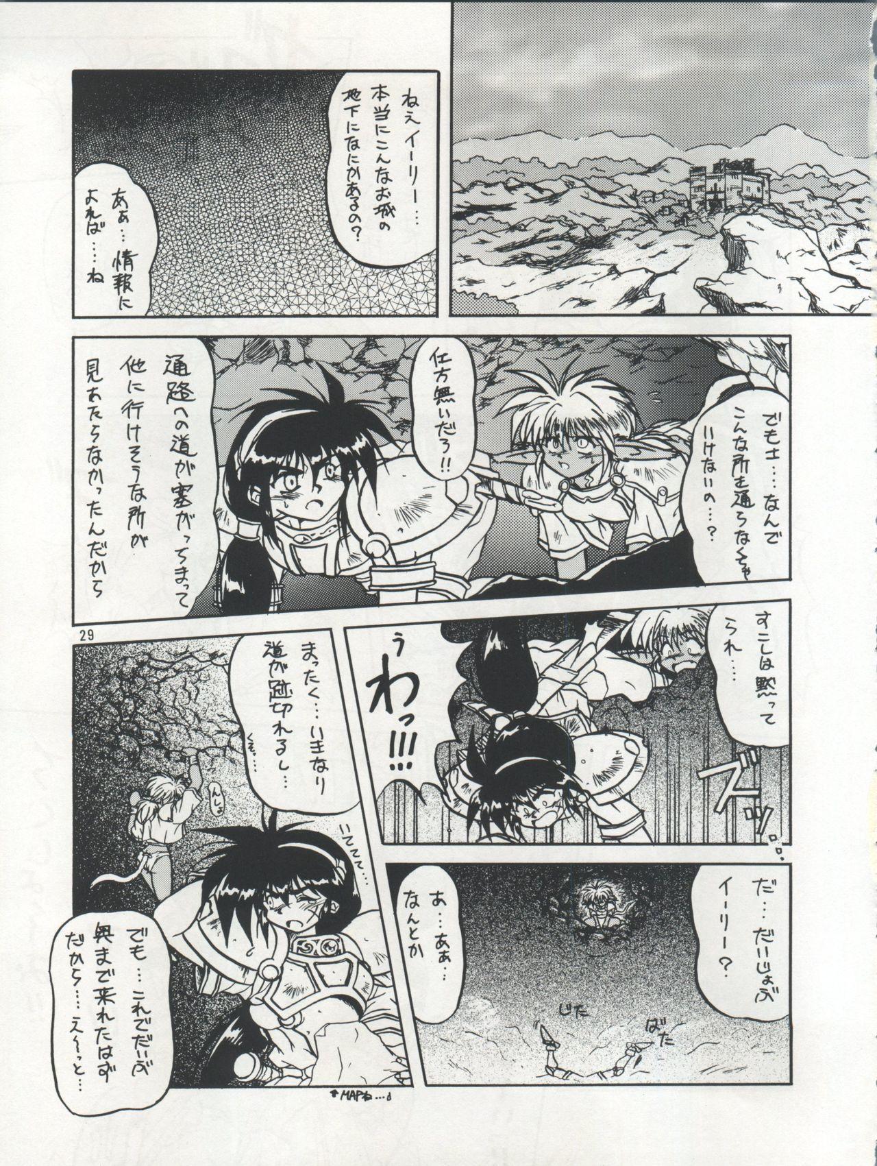 PLUS-Y Vol. 17 29
