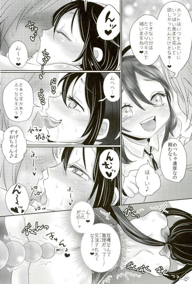 脇差アイドルファン感謝祭 14