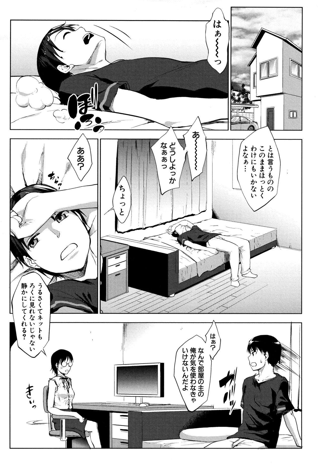 Hentai Seiso M Kanojo 104