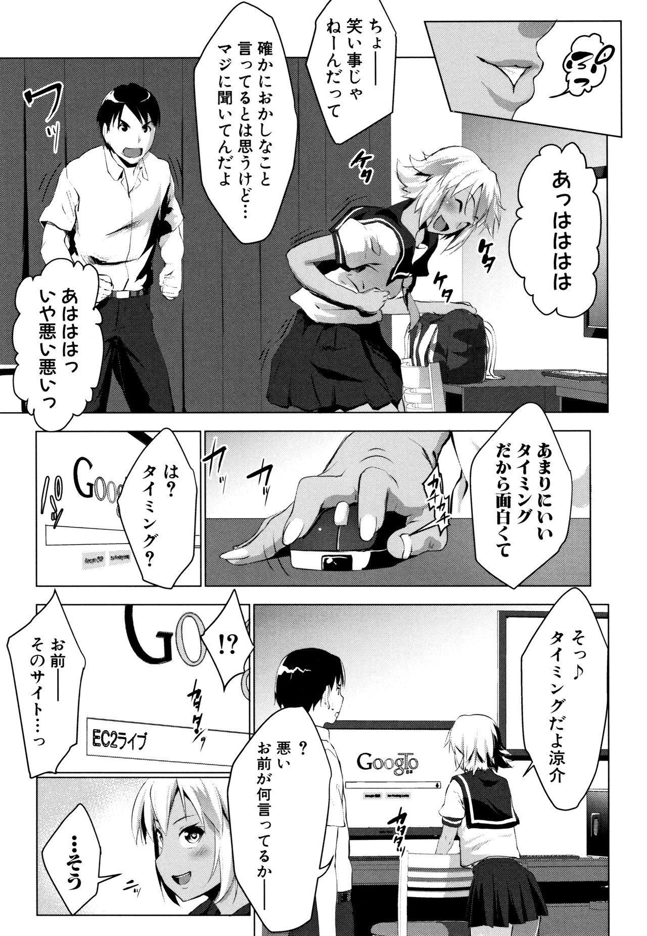 Hentai Seiso M Kanojo 125