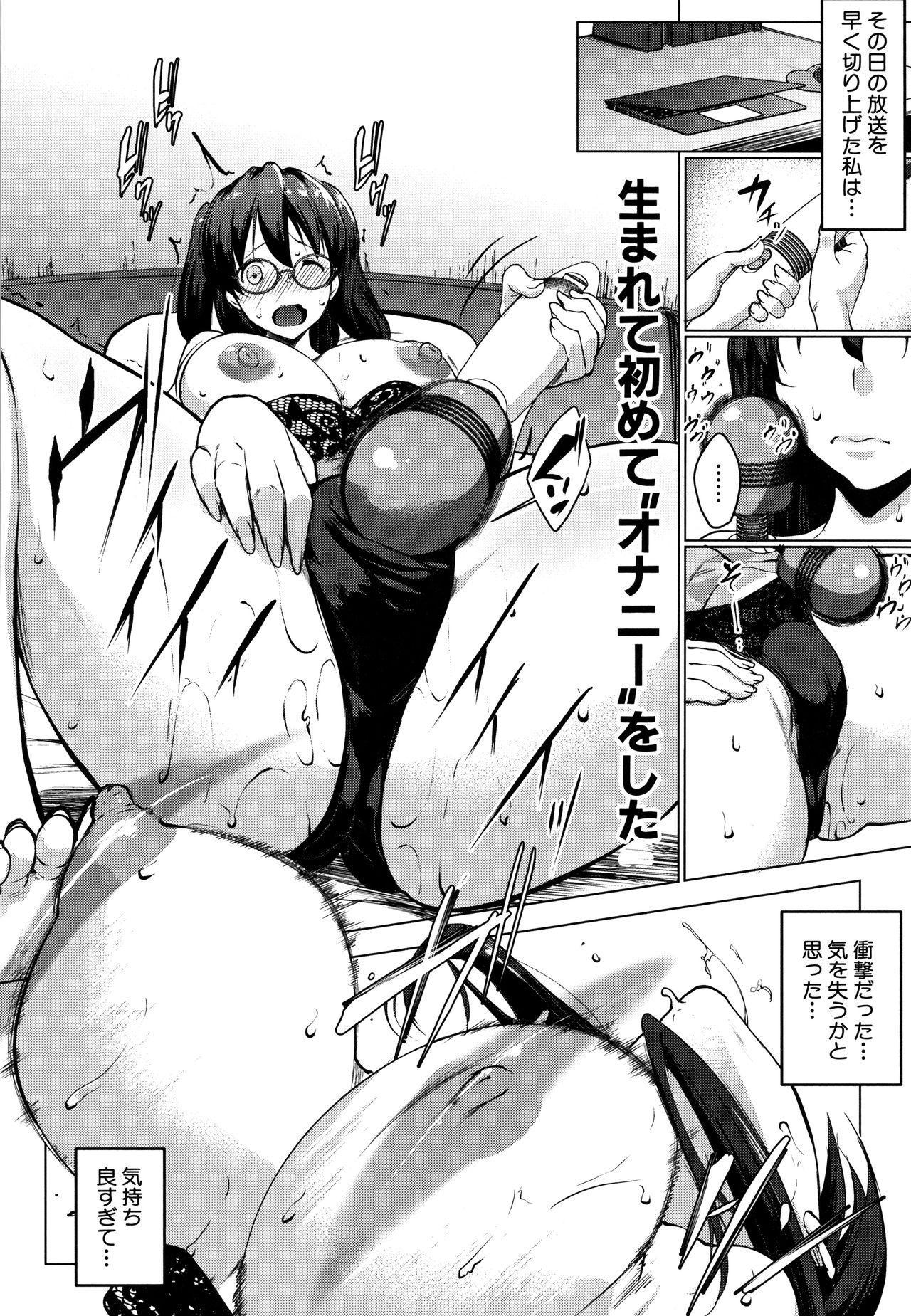 Hentai Seiso M Kanojo 154