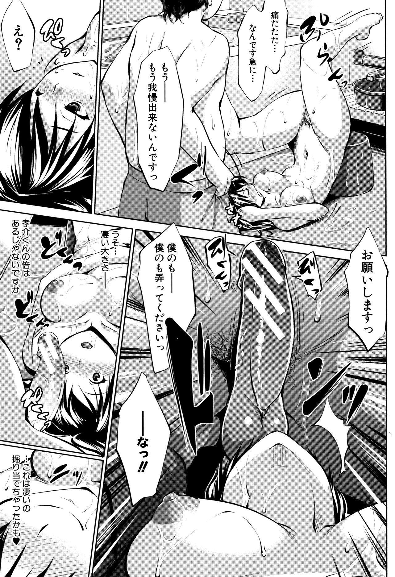 Hentai Seiso M Kanojo 41