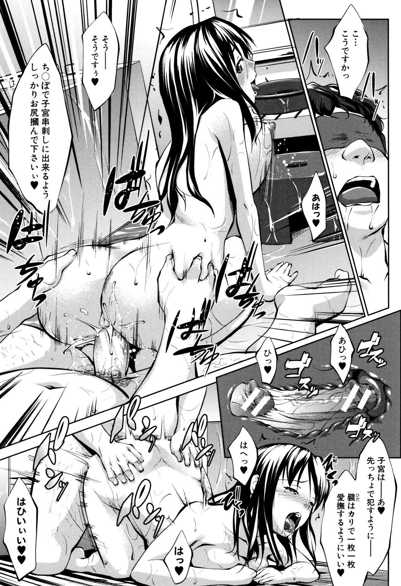 Hentai Seiso M Kanojo 47