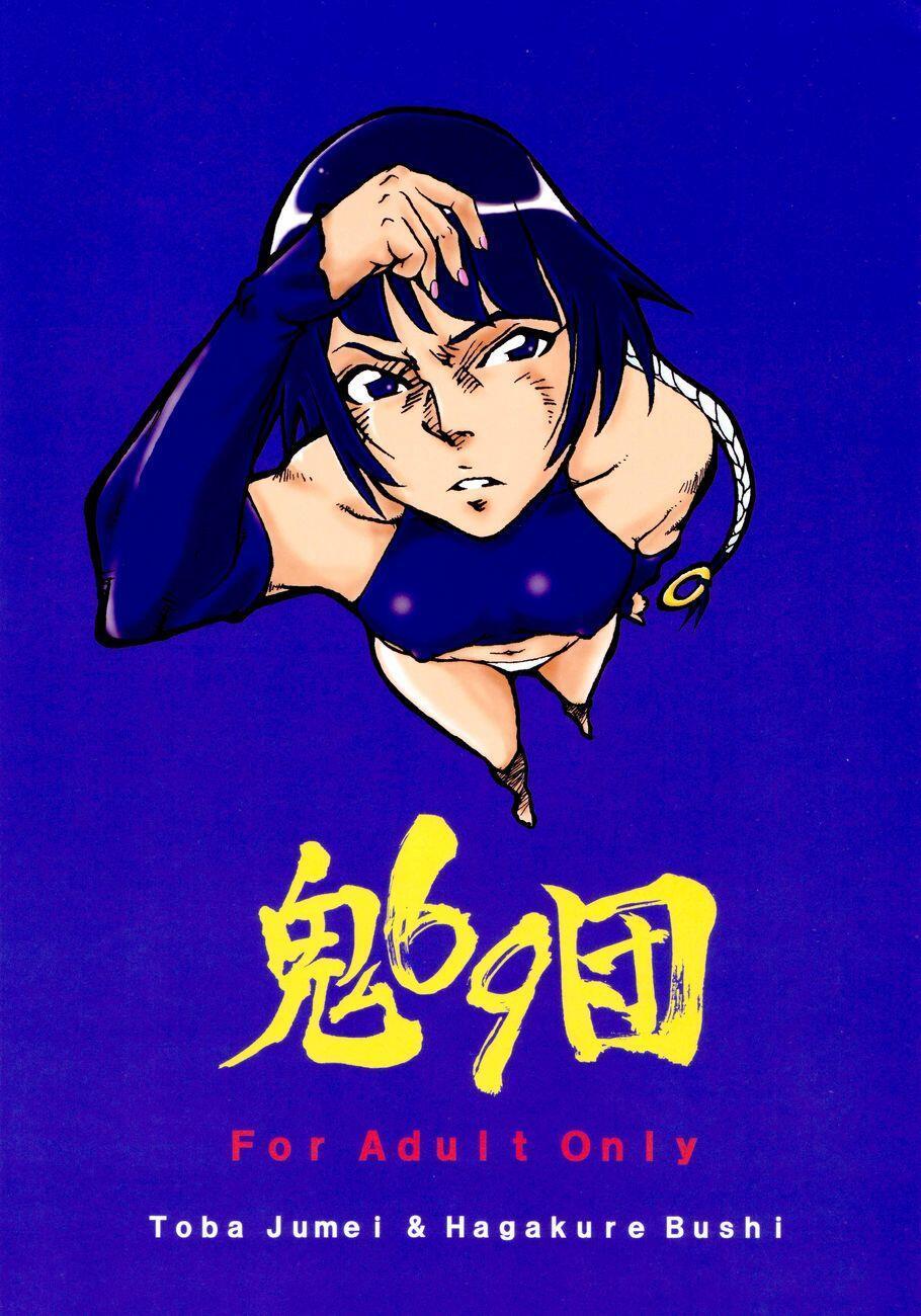 Kidou Ni 29