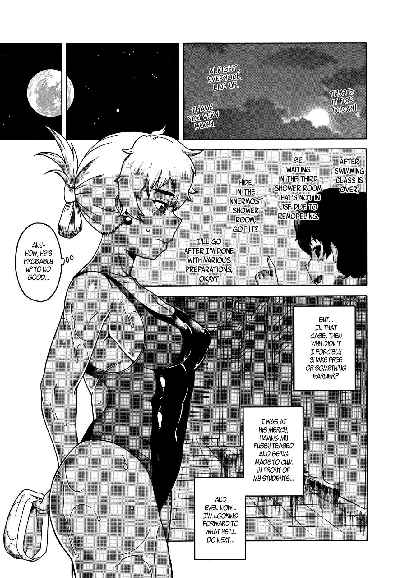 [Takatsu] Hitozuma A-san to Musuko no Yuujin N-kun - Married wife A and son's friend N-kun [English] 115