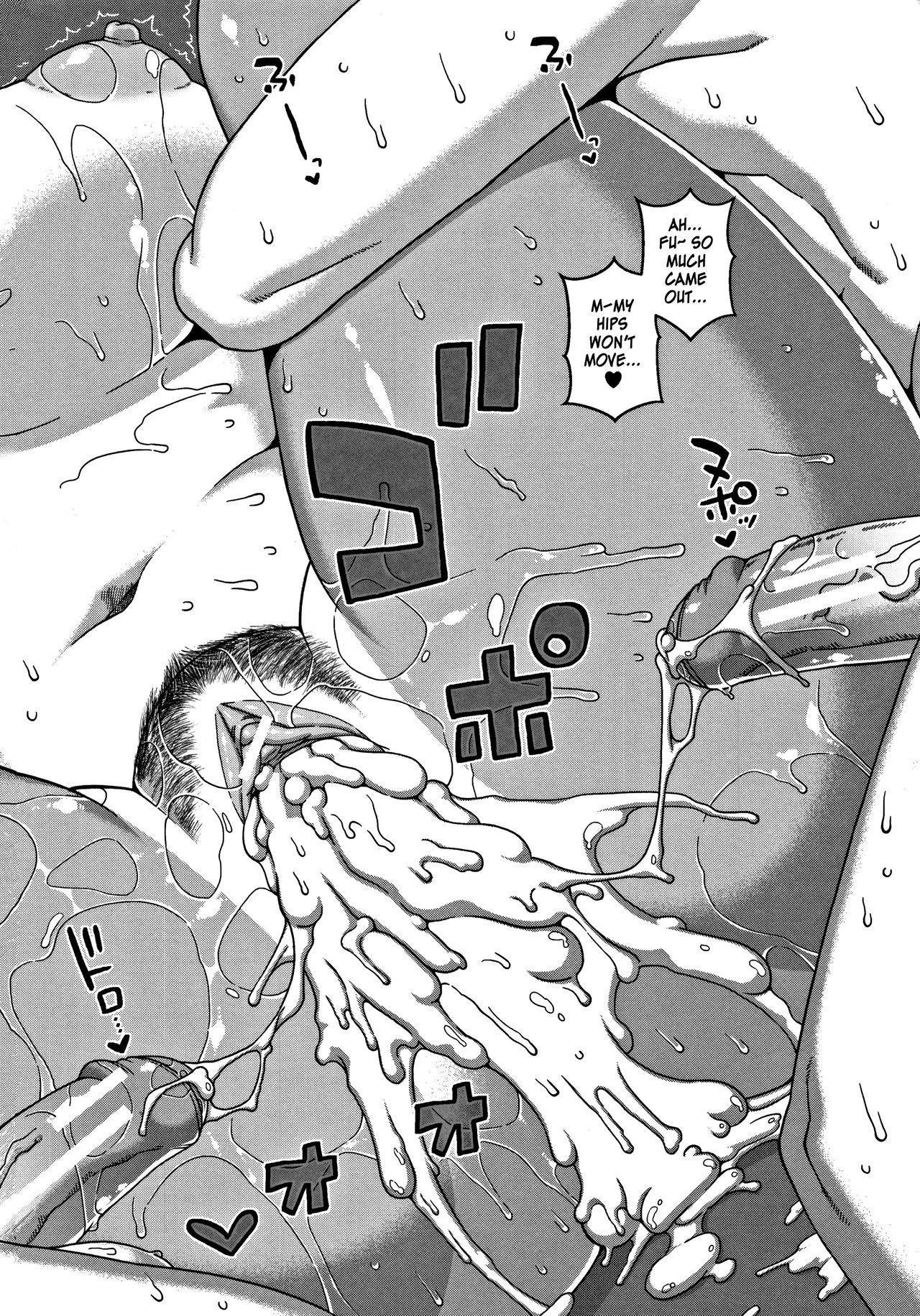 [Takatsu] Hitozuma A-san to Musuko no Yuujin N-kun - Married wife A and son's friend N-kun [English] 141