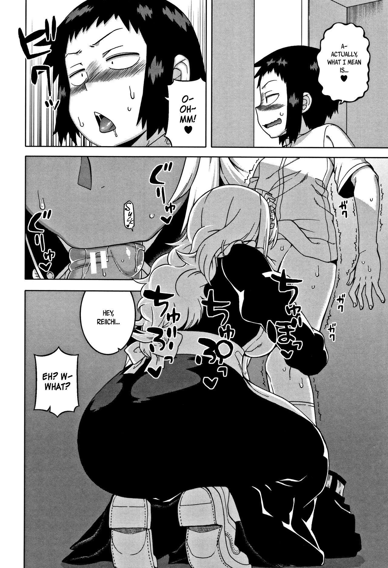 [Takatsu] Hitozuma A-san to Musuko no Yuujin N-kun - Married wife A and son's friend N-kun [English] 186