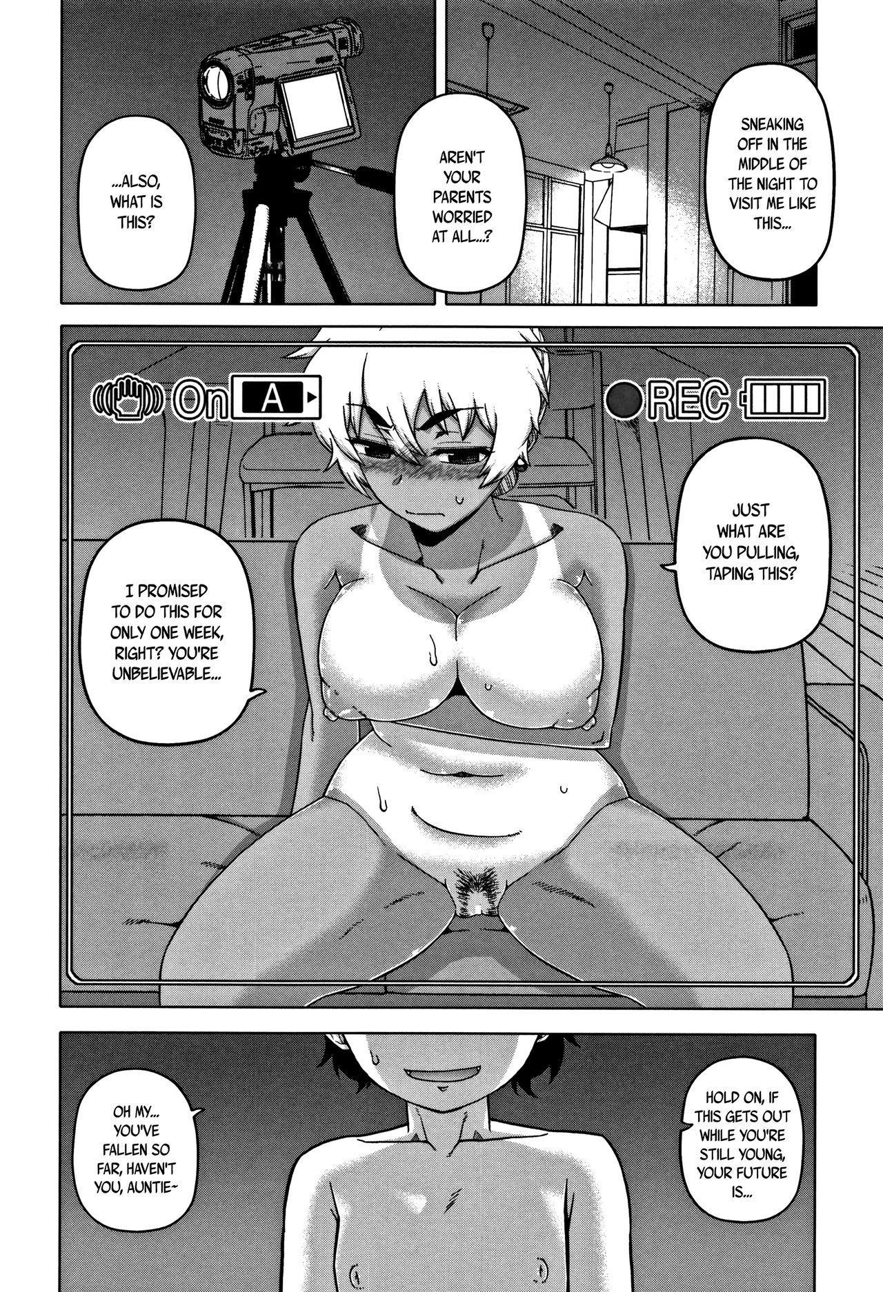 [Takatsu] Hitozuma A-san to Musuko no Yuujin N-kun - Married wife A and son's friend N-kun [English] 29