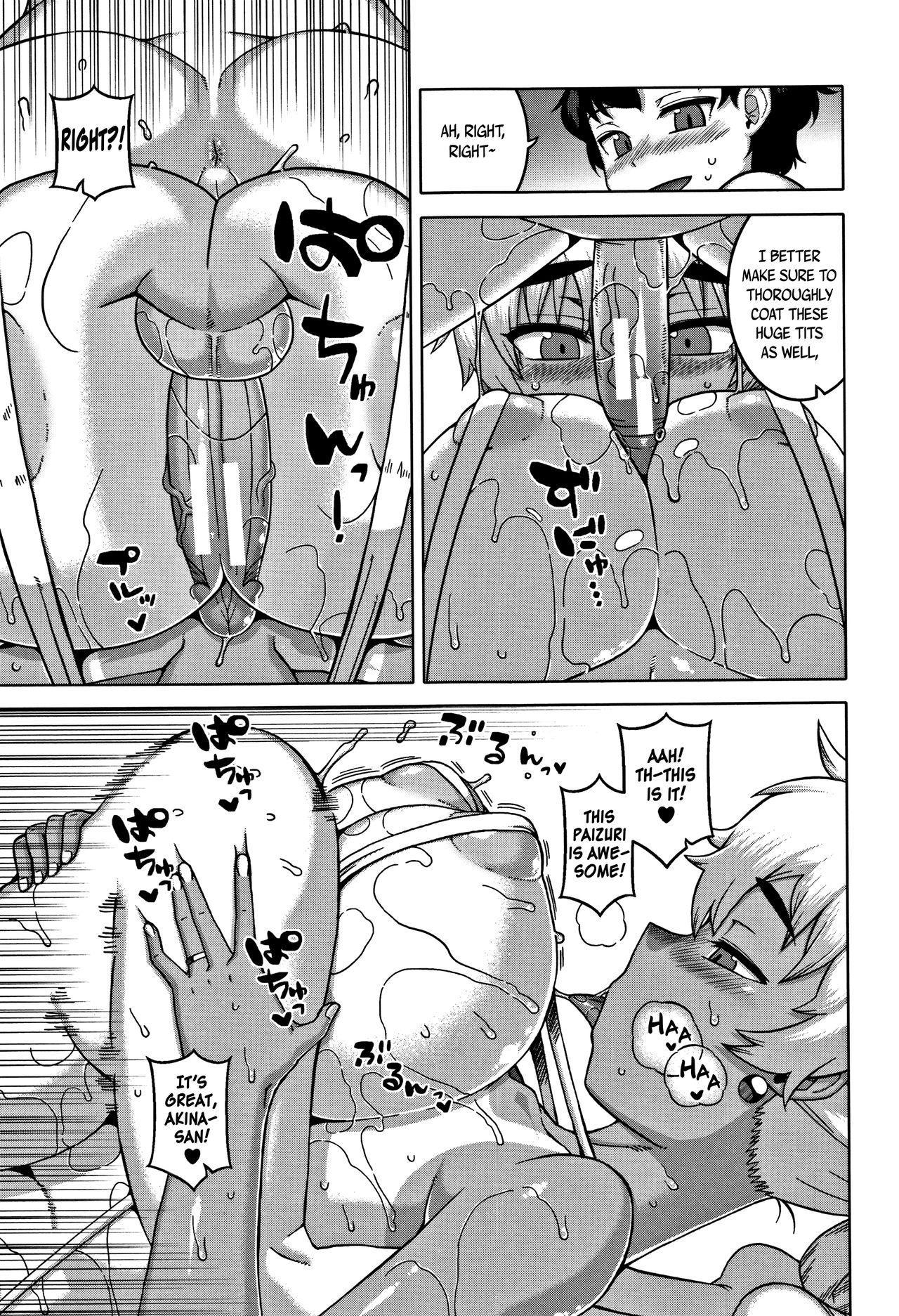 [Takatsu] Hitozuma A-san to Musuko no Yuujin N-kun - Married wife A and son's friend N-kun [English] 53
