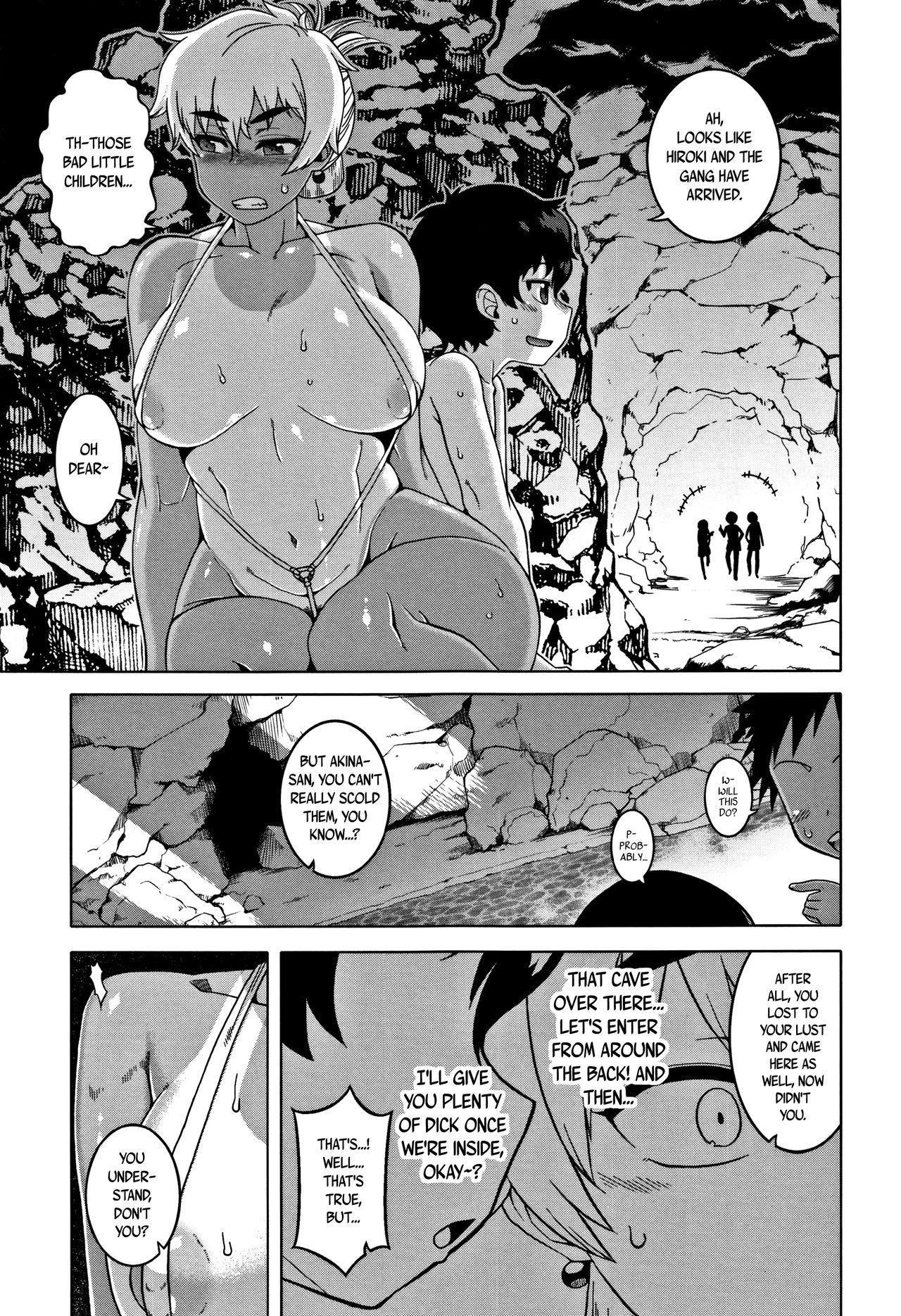 [Takatsu] Hitozuma A-san to Musuko no Yuujin N-kun - Married wife A and son's friend N-kun [English] 59