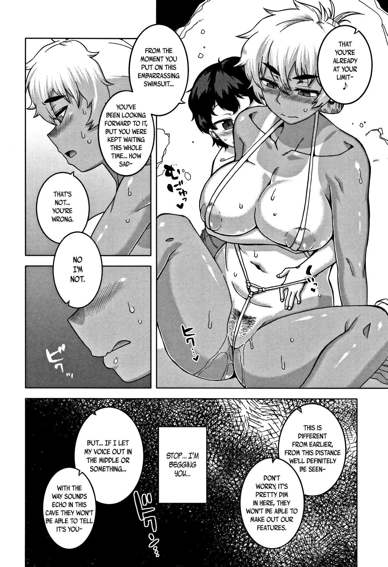 [Takatsu] Hitozuma A-san to Musuko no Yuujin N-kun - Married wife A and son's friend N-kun [English] 60