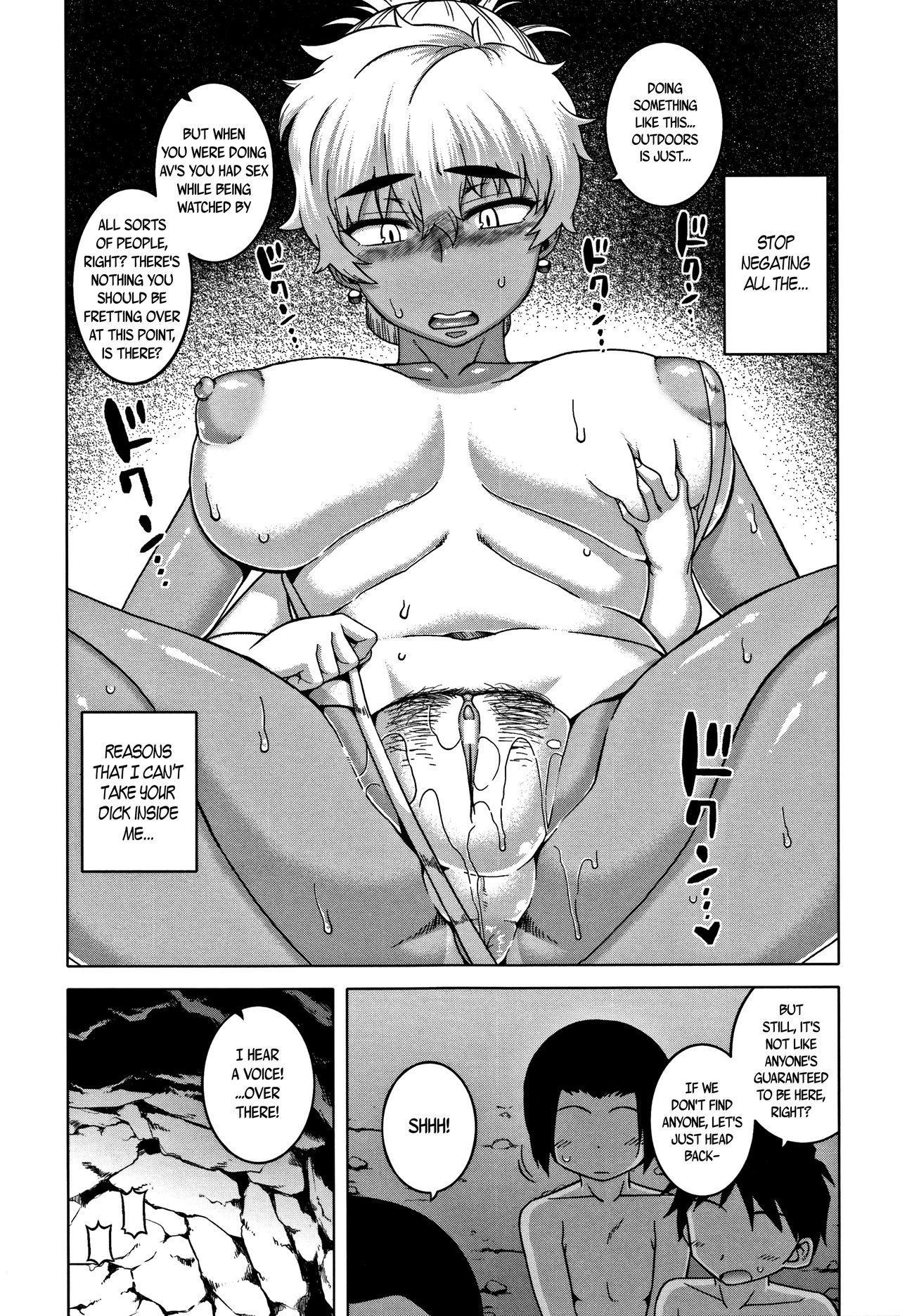 [Takatsu] Hitozuma A-san to Musuko no Yuujin N-kun - Married wife A and son's friend N-kun [English] 61