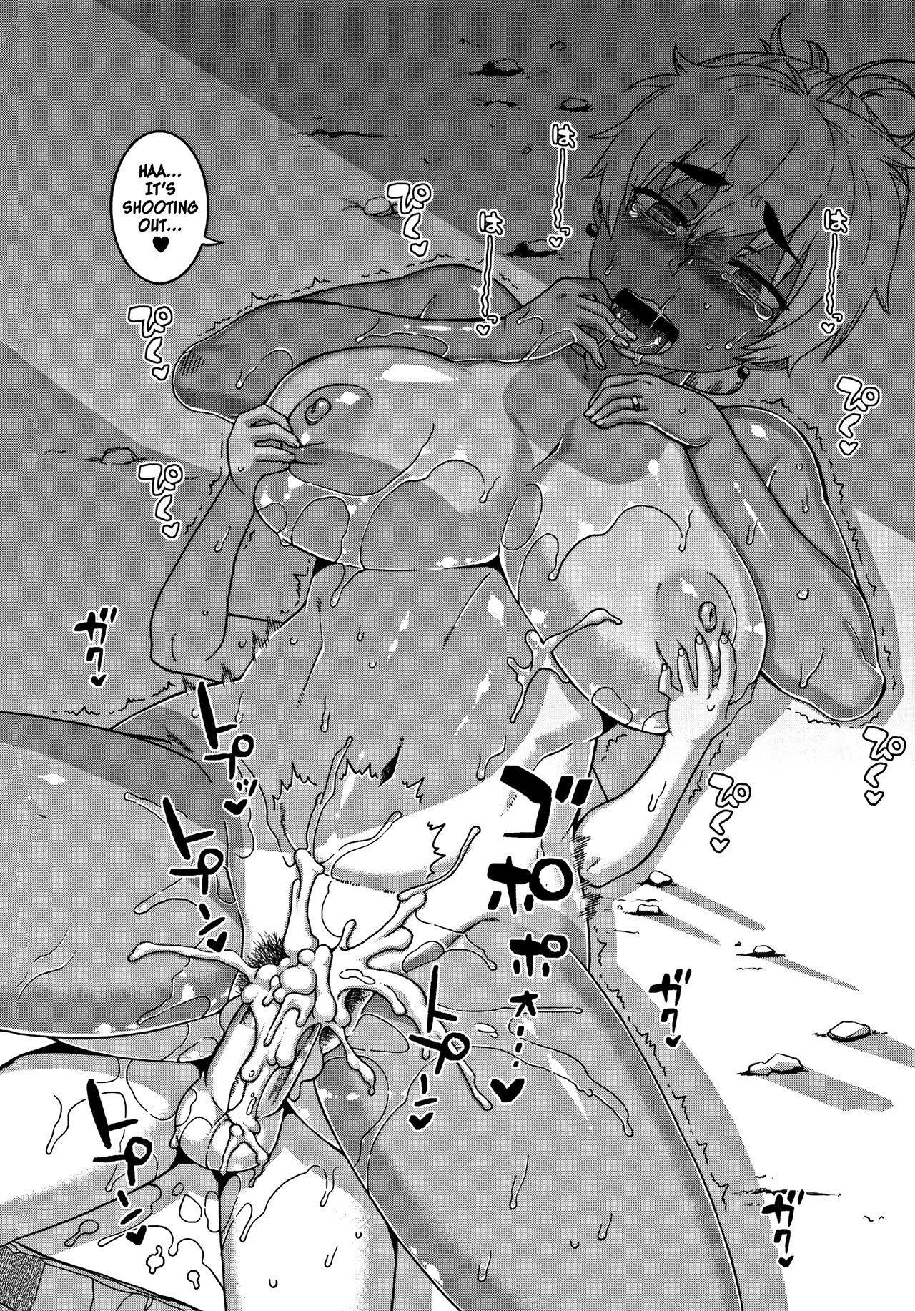 [Takatsu] Hitozuma A-san to Musuko no Yuujin N-kun - Married wife A and son's friend N-kun [English] 70