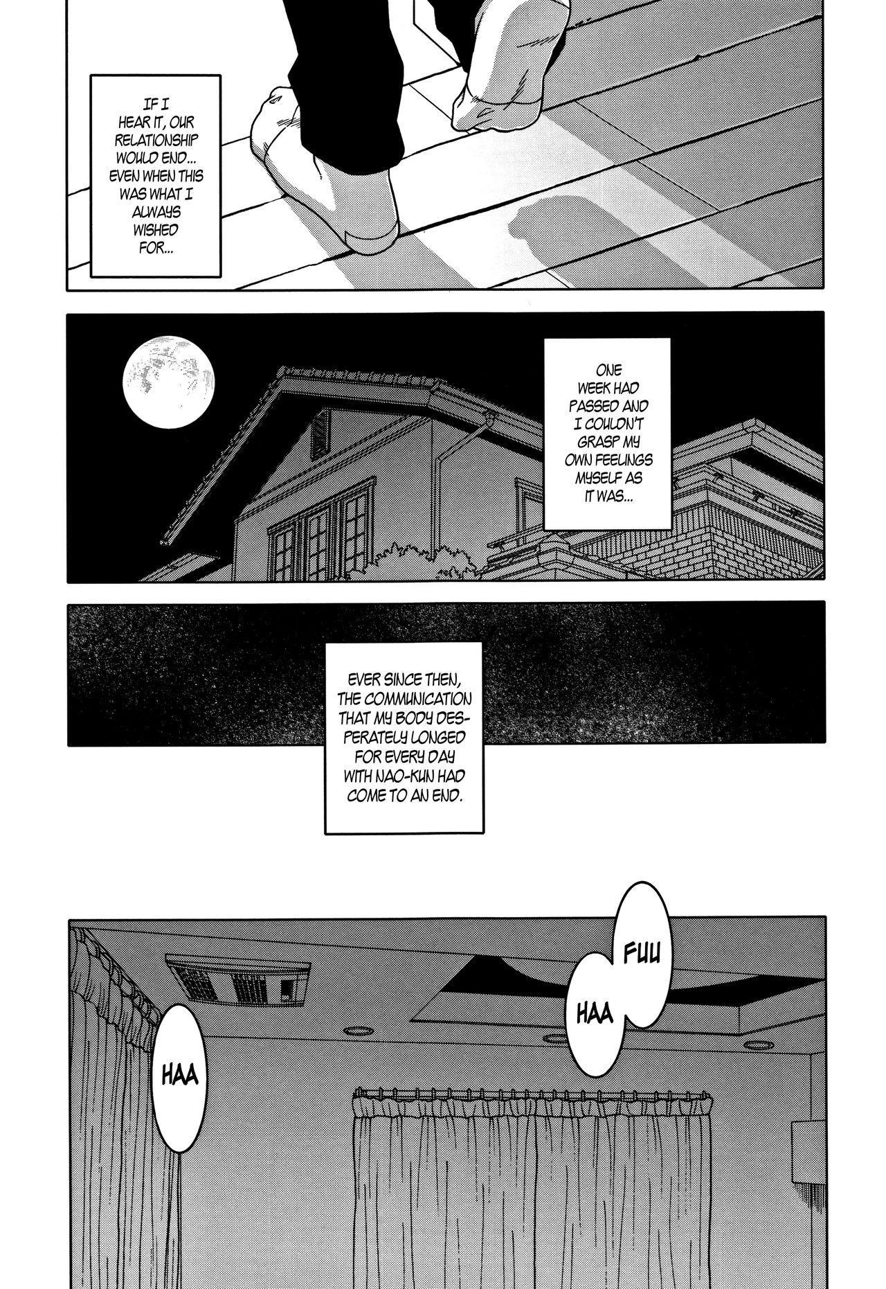 [Takatsu] Hitozuma A-san to Musuko no Yuujin N-kun - Married wife A and son's friend N-kun [English] 78