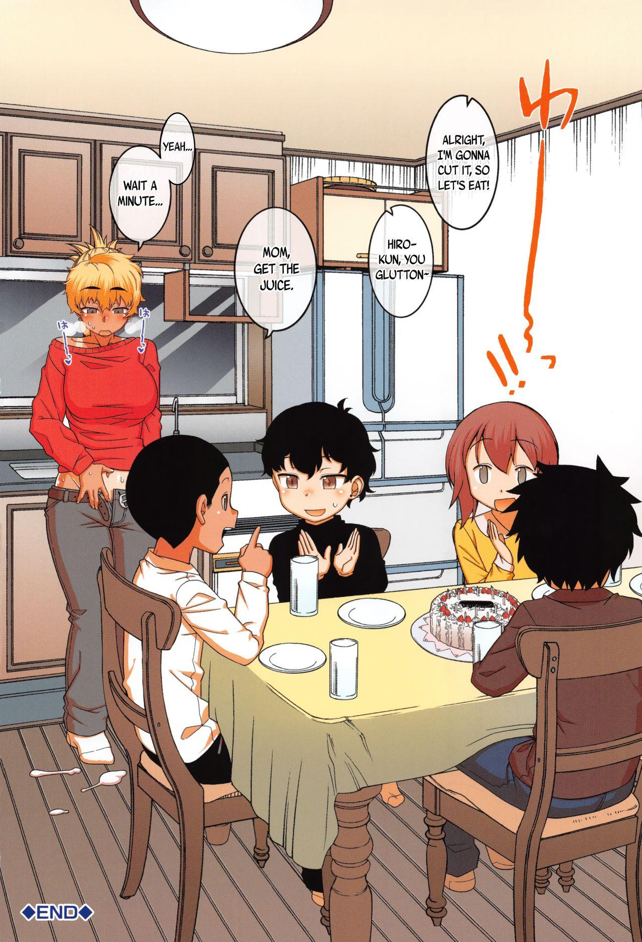 [Takatsu] Hitozuma A-san to Musuko no Yuujin N-kun - Married wife A and son's friend N-kun [English] 7