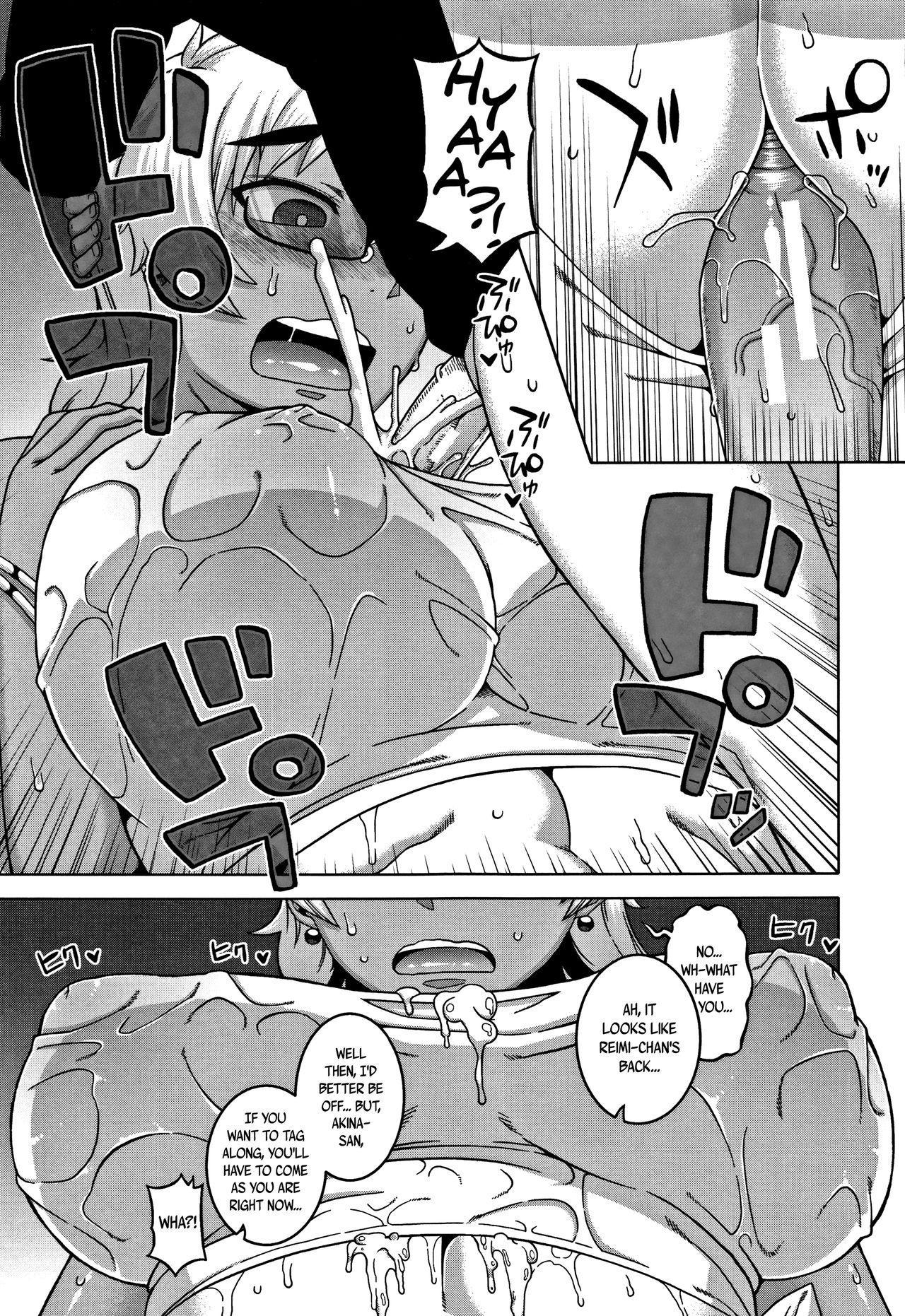 [Takatsu] Hitozuma A-san to Musuko no Yuujin N-kun - Married wife A and son's friend N-kun [English] 94