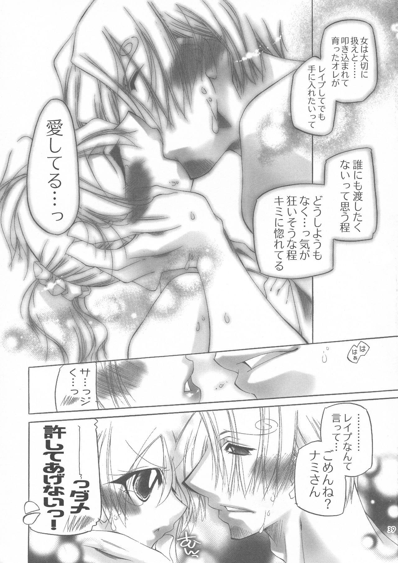 Futanari hime 37