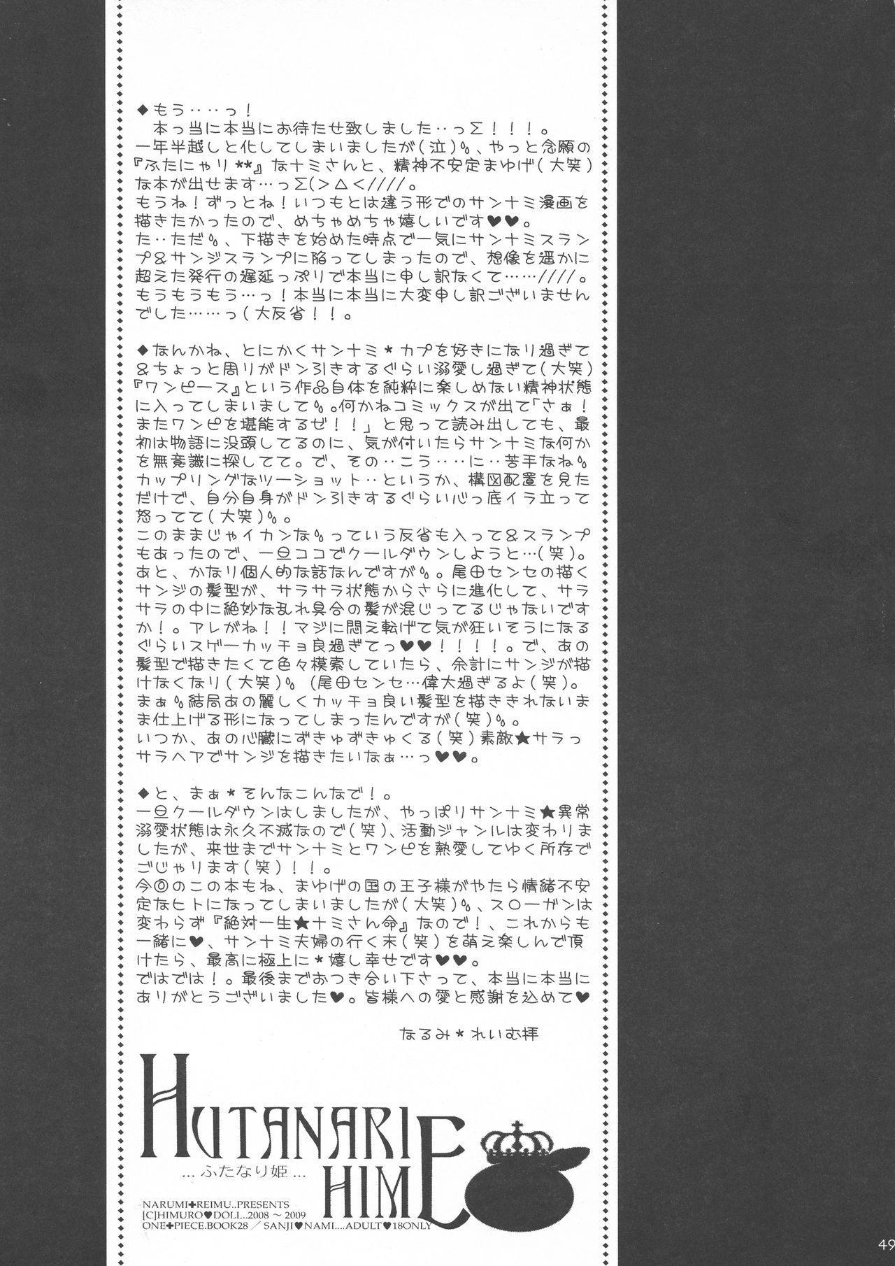 Futanari hime 46