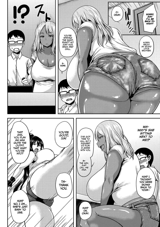 Sukima no Yuuwaku | Temptation Downtime 3