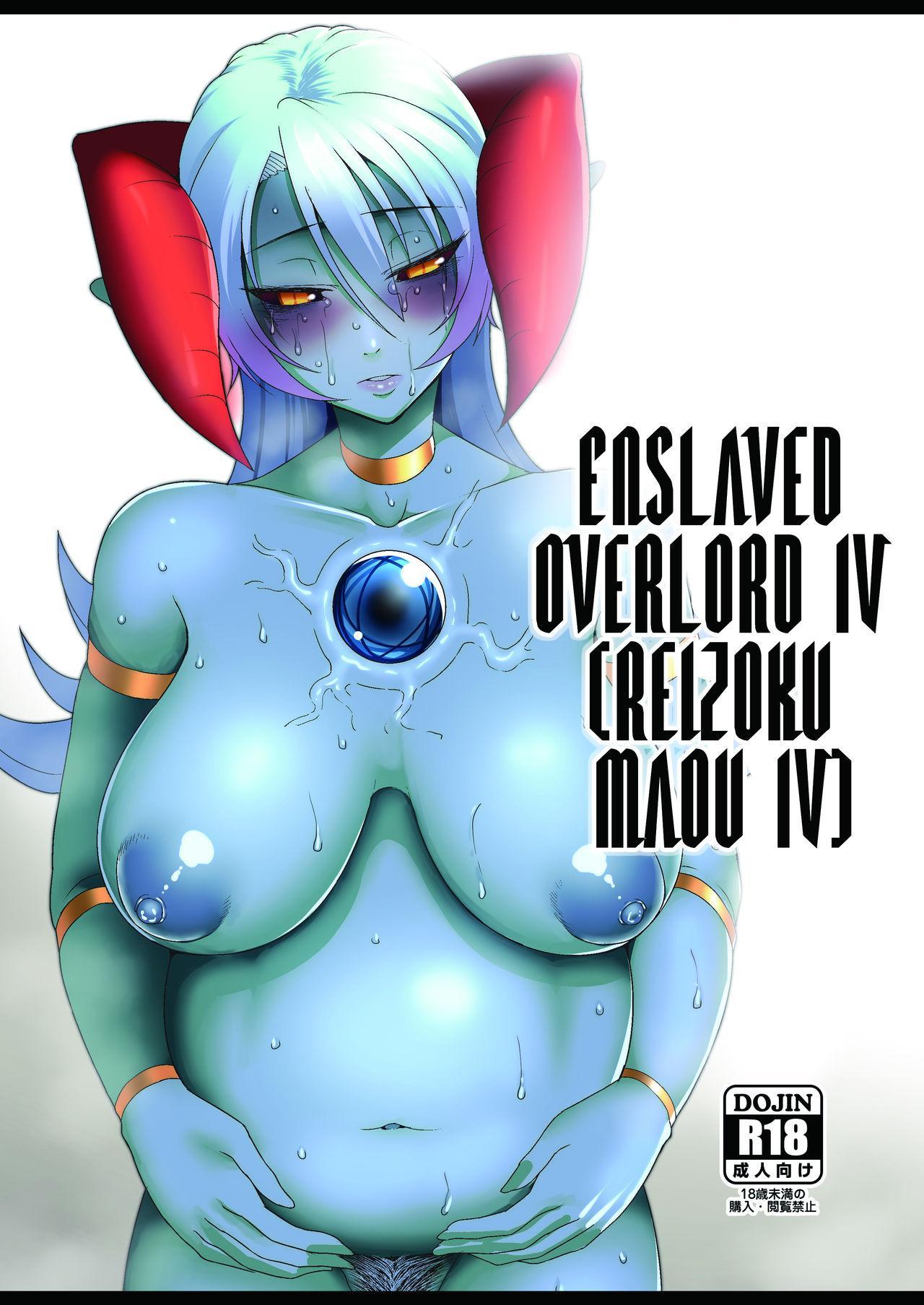 Reizoku Maou IV | Enslaved Overlord IV 0