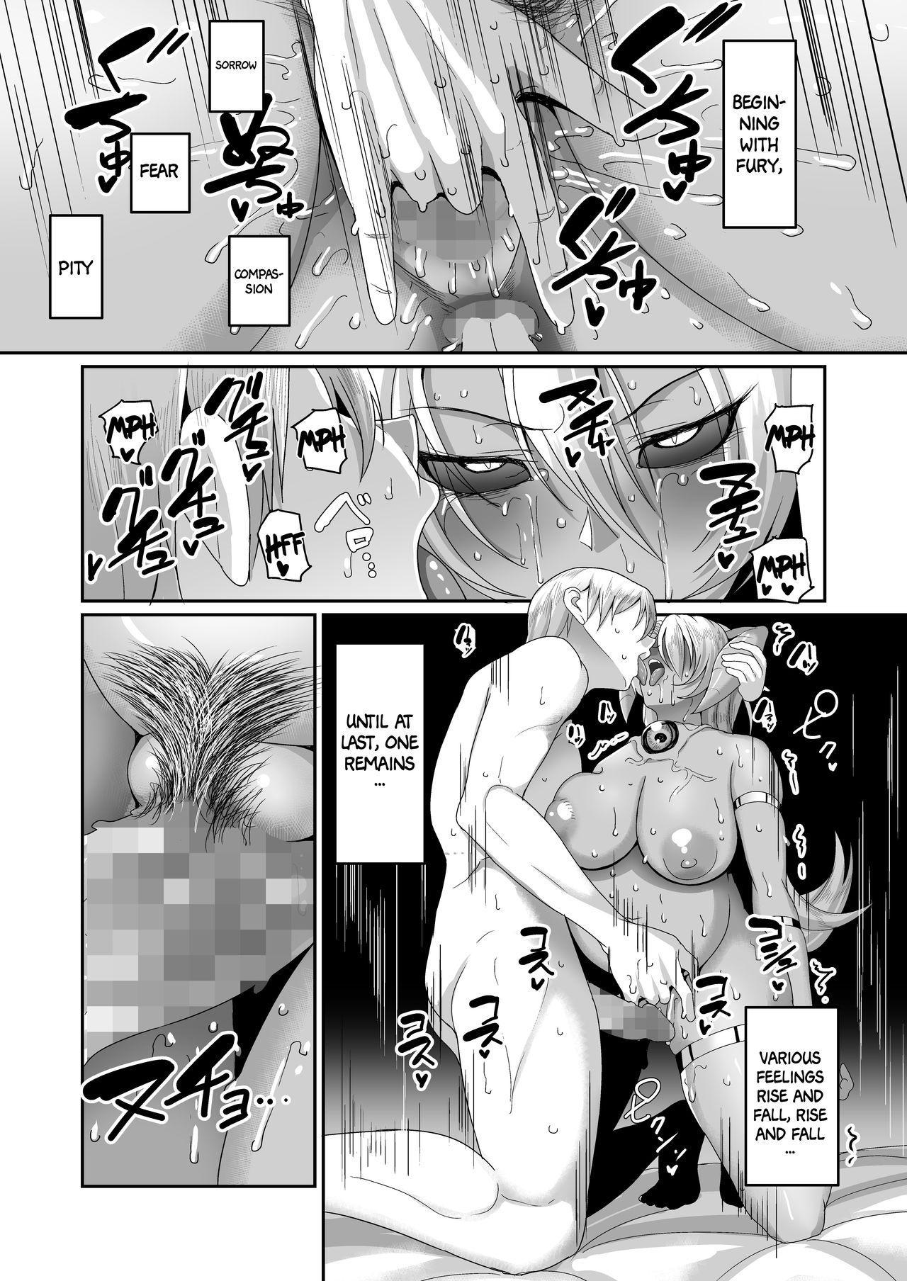 Reizoku Maou IV | Enslaved Overlord IV 12