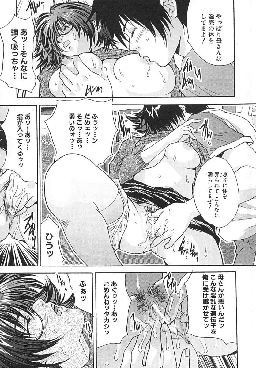 Seifuku Shoujo Jiru 143